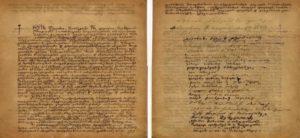 საქართველოს მართლმადიდებელი ეკლესიის ავტოკეფალიის აღდგენის აქტი